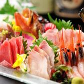 海鮮和食 魚吉別邸 會 かいのおすすめ料理3