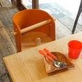 【お子様用椅子完備♪】小さいお子様を連れてこられるお客様にも、安心してお食事を楽しんでいただくためのお子様用椅子をご用意★可愛い作りの椅子にもお子様が喜ぶのも間違いなし!