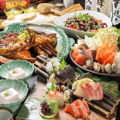 海鮮うまいもん しお家 総本店のおすすめ料理1