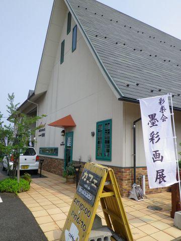 cafe de hyakkado 店舗イメージ4