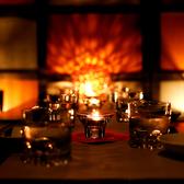 ゆったりとお寛ぎいただける癒しの空間にご案内いたします!モダンな個室席で素敵な夜をお過ごし下さい。宴会や飲み会に◎お得なクーポンも多数ございますので伴わせご利用ください!