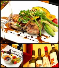 ダイニングキッチン オリーブ olives 茅ヶ崎店の写真
