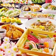 [静岡駅前店]飲み放題付宴会コースは7種で完全個室用意!