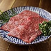 牛ざんまい 本山店のおすすめ料理2