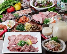 焼肉 創作韓国料理 韓国さくら亭 烏丸店の写真