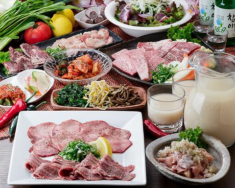 掘りごたつ式宴会場は最大60名様でご利用可能です!宴会コースは3500円~!