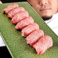 和牛の肉寿司が食べ放題で楽しめる。
