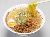ひぐま 中央市場店のおすすめ料理2