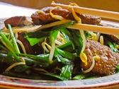 尾道ラーメン 龍虎のおすすめ料理2