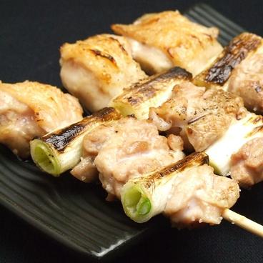 大和 笑う焼き鳥屋 ウルルのおすすめ料理1