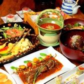 創作料理 木庵のおすすめ料理2