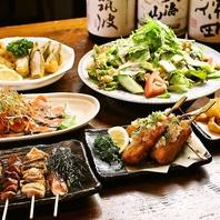 学生限定で3000円の宴会コース♪2時間飲み放題付!