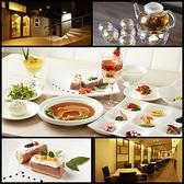 China Dining 羽龍 チャイナダイニング うりゅう 銀座のグルメ