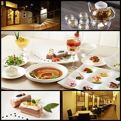 China Dining 羽龍 チャイナダイニング うりゅうの写真
