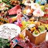 焼肉食べ放題 ぷくぷく 高槻店のおすすめポイント3