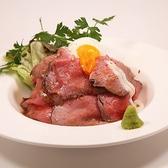 精肉店直営 レストラン やまと 平店のおすすめ料理2