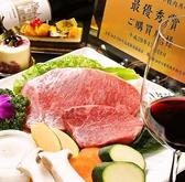 神戸牛 ステーキ仙のおすすめ料理3