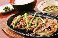 料理メニュー写真上スタミナ焼御膳(サラダ、ポンズ、赤だし、御飯、香物付)プレミアム