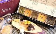 専用の箱もあるので、接待や手土産やイベントの景品に♪