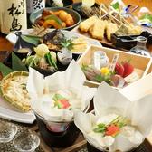 会席料理と京野菜 さくら 京都三条大橋店の写真