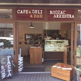 Cafe&Deli Rodiac Arkestra ロディアック アーケストラの雰囲気3