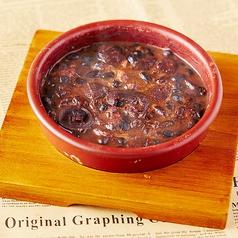 フェイジョアーダ(ブラジル風黒豆の煮込み)