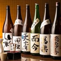 日本酒・焼酎の希少種も豊富にご用意しております。