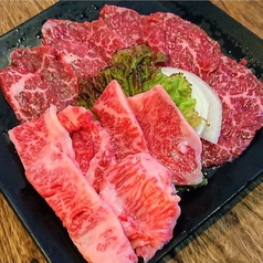 焼肉ダイニング 花衣苑 多摩センター店のおすすめ料理1