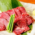 肉居酒屋 うまかもん 福島店のおすすめ料理1
