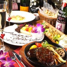 Dining&Bar LUXES ルグゼスのおすすめ料理1