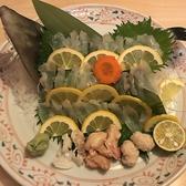 さぬき味処 すけ成のおすすめ料理3