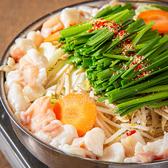 博多モツ鍋 モツイチのおすすめ料理2