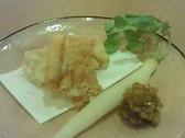 割烹 ひら川のおすすめ料理3