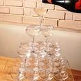 パーティを華やかに盛上げるシャンパンタワーはクーポンで!太っ腹な貸切特典は是非ご利用下さい!