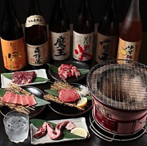 【八歩ーアワー実施中】昭和を思わせる懐かしい雰囲気が自慢の焼肉屋さん♪