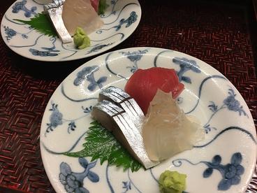 夕月 中目黒のおすすめ料理1