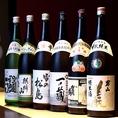 【焼酎】1杯199円のスーパードライだけじゃない!焼酎・日本酒も全国各地から厳選して取り揃えております♪1杯199円~とこちらもコスパ抜群です…!