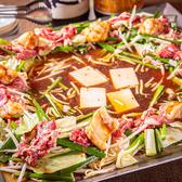 博多モツ鍋 モツイチのおすすめ料理3