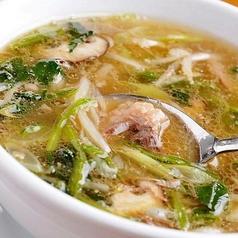 【おすすめ】極旨テールスープ