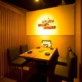 開放的な和の空間でゆったりと楽しむご宴会◎柔らかな照明が照らす落ち着きのある店内は心置きなく寛げるお客様だけのプライベート空間です。