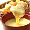 料理メニュー写真チーズ フォンデュ