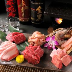 創作料理と溶岩焼き OTOGI屋のおすすめ料理1