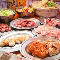 赤旨酒場 唐魂 エキニシ店のおすすめ料理1