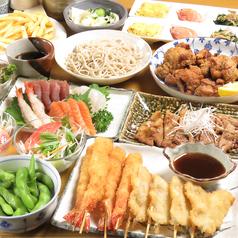 豚丼とそば居酒屋 潮太郎のおすすめ料理1