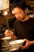 麺や おのの雰囲気3