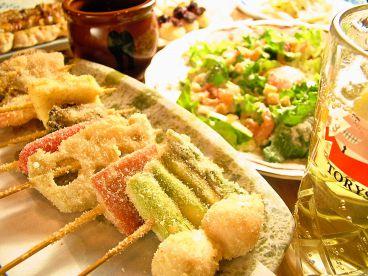 串むすび・琢のおすすめ料理1