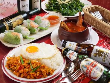 アジア 居酒屋 フルバリ 谷塚店のおすすめ料理1