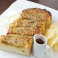 料理メニュー写真石窯焼きアーモンドトースト