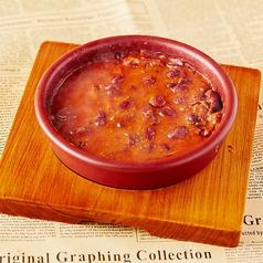 チリコンカルネ(挽肉とレッドキドニーのトマト煮込み)