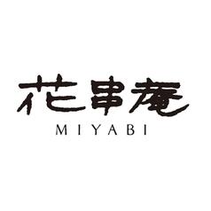 串揚げおでん 花串庵MIYABI 岐南店の雰囲気1